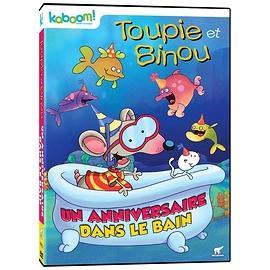 Toopy and Binoo - Birthday bath