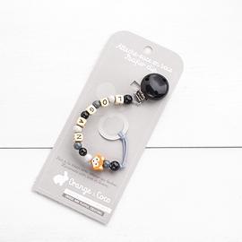 ASP14 - Attache-suce personnalisée renard orange, noir / gris clair / gris