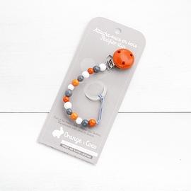 AS13 - Attache suce grise / Blanche / orange