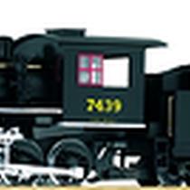PIKO - 30103 -  CN 0-6-0 Loco 7470 & Tender + son