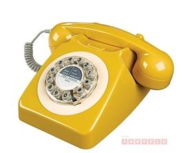 Téléphone 746 rétro jaune