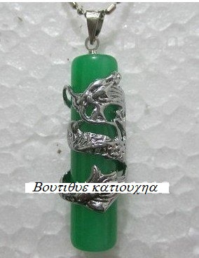 Dragon jade pendant necklace2 aloadofball Image collections