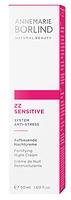 AnneMarie Börlind ZZ Sensitive Fortifying Night Cream 50 ml