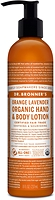 Dr. Bronner's Organic Hand & Body Lotion Orange Lavender 237 ml