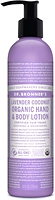 Dr. Bronner's Organic Hand & Body Lotion Lavender Coconut 237 ml