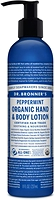 Dr. Bronner's Organic Hand & Body Lotion Peppermint 237 ml