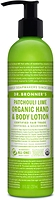 Dr. Bronner's Organic Hand & Body Lotion Patchouli Lime 237 ml