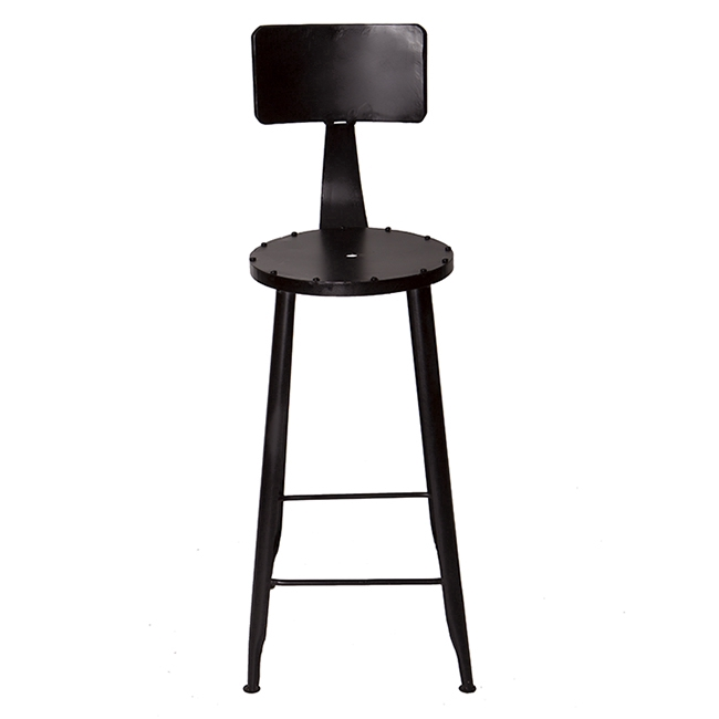 tabouret de bar en m tal avec dossier. Black Bedroom Furniture Sets. Home Design Ideas
