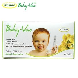 Baby Vac - Aspirateur nasal